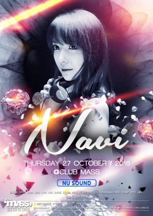 NUSOUND PARTY GUEST DJ_NAVI