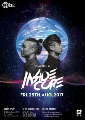 Special Guest DJ Inside Core