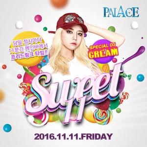 Sweet 11