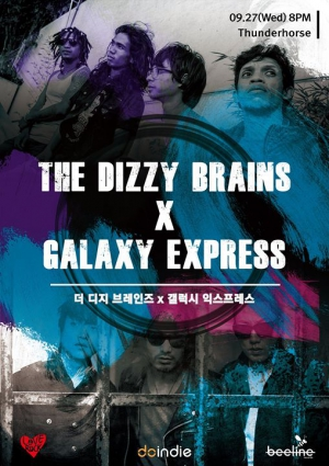 The Dizzy Brains X Galaxy Express