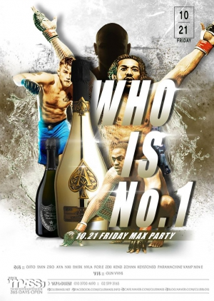 WHO IS NO.1