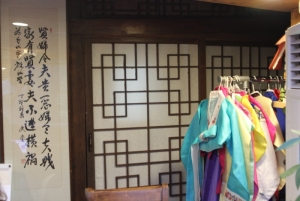 All-J Hanok Guesthouse