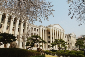 Kyunghee University Main Bldg