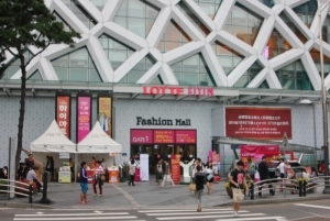 Lotte FITIN fashion mall