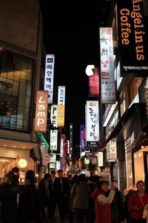 Myeongdong Neon
