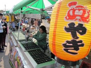 Yeoido Park Street Food