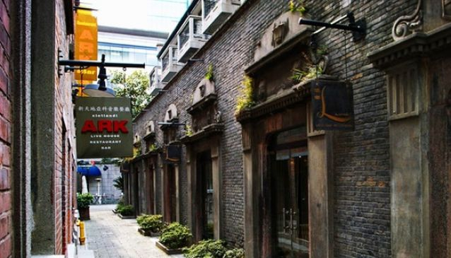 The most representative house style of Shanghai
