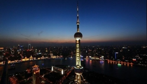 Oriental Pearl Radio & TV Tower