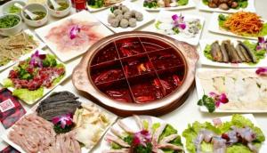 Yu Teng Fu Hot Pot