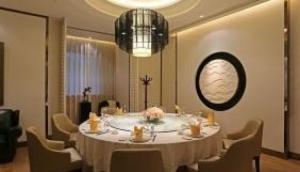 Zhizhen Restaurant (Hongqiao Store)