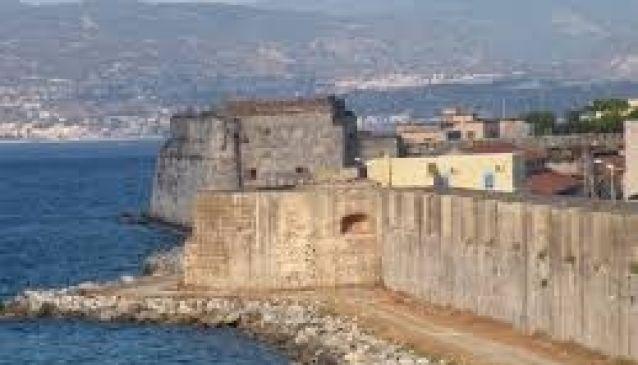 Cittadella di Messina