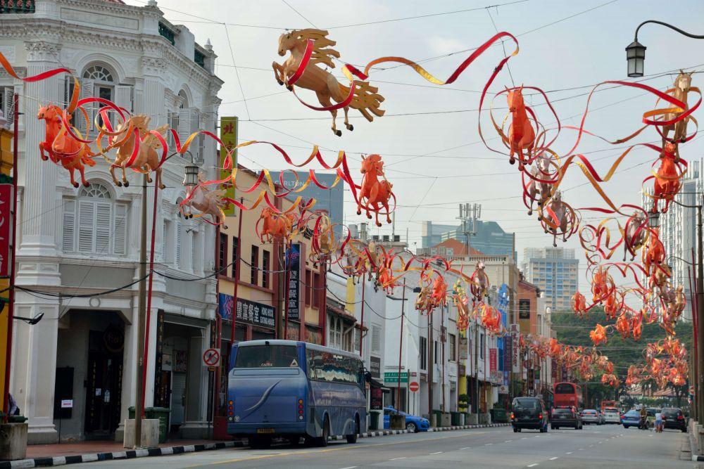 Flying Horses on South Bridge Road