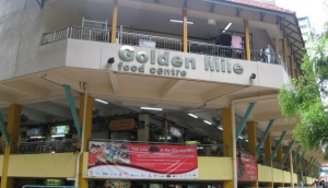 Golden Mile Food Centre
