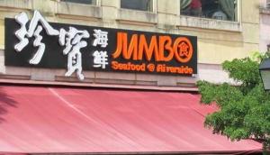 Jumbo Seafood Restaurant- the Riverside Point