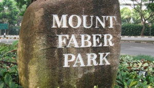 Mount Faber Park
