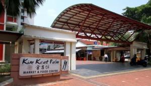 Toa Payoh's markets