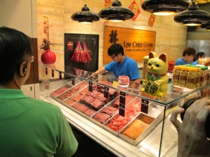Bak Kwa- Singapore Food Festival