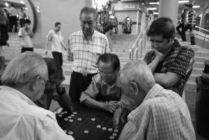 Chinatown Uncles Playing Mahjong