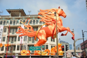 Horse Lantern -Chinese New Year 2014
