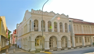 Kampong Glam, The Sultan