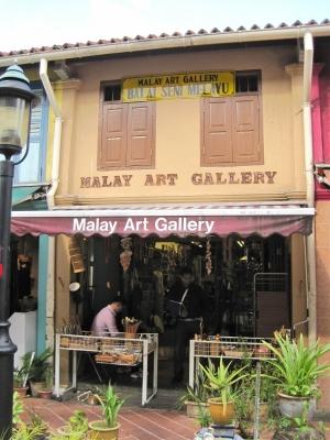 Malay Art Gallery- Kampong Glam