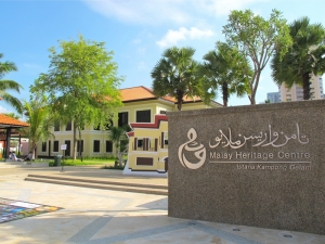Malay Heritage Centre- Kampong Glam