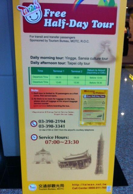 layover Taipei stopover free tour tourist board