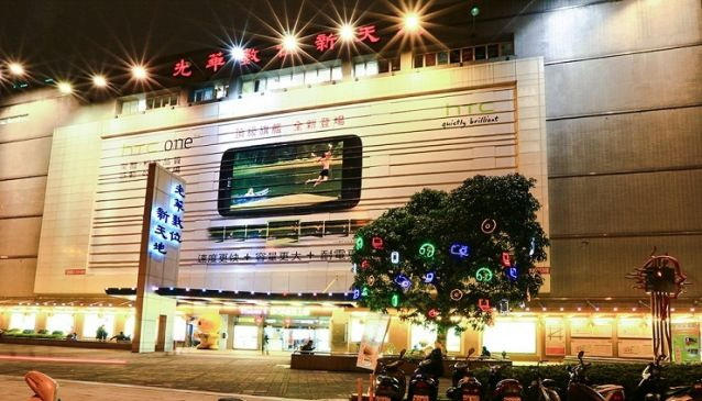 Technology for your Taipei Trip?