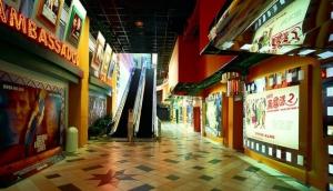 Ambassador Theatres at Breeze Center