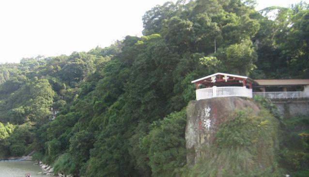 Bi-ting teahouse