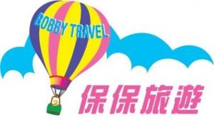 Bobby Travel Service Agency
