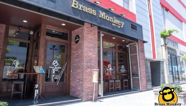 Brass Monkey Xinyi