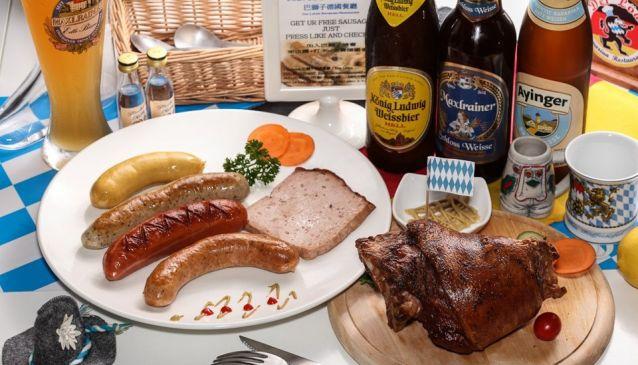 Der Löwe (Bavarian)