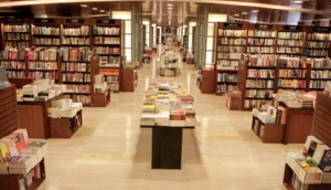 Eslite Bookstore DunHua