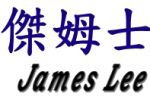 James Lee Tailor
