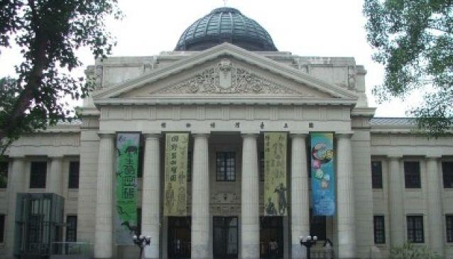Kodama Goto Memorial Hall