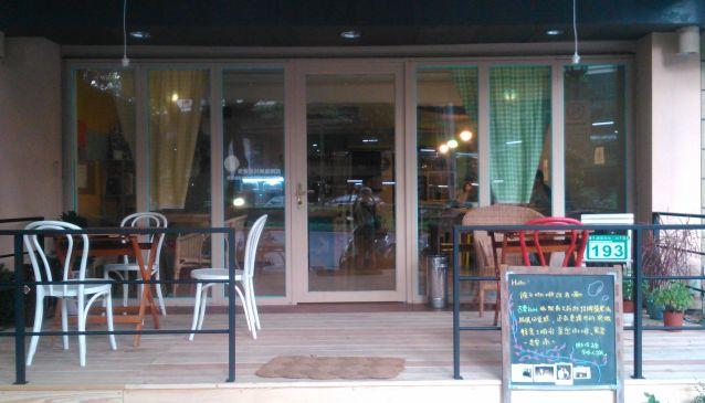 Kuri Café