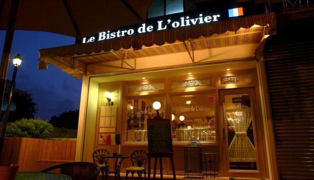 Le Bistro de L'Olivier