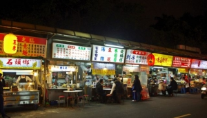 Liaoning Street Night Market