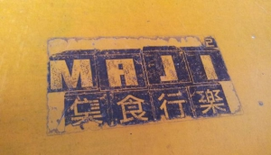 Maji Maji Square