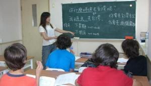 Mandarin Daily News Language Center