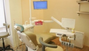 MetDent Dental Clinic