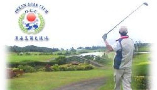 Ocean Golf Club