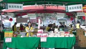 Organic Farmers 248 Market