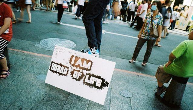 Taipei Bread of Life English Ministry