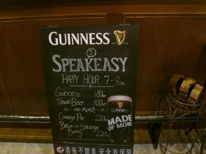 Guinness served here!