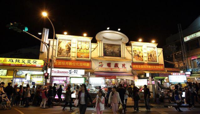 Yangming Theater