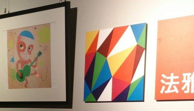 Yo Gallery
