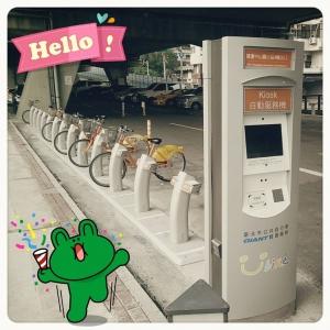 YouBike- City Hall MRT Station
