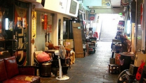 Zhaoheting Antique Market